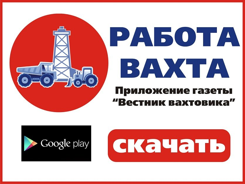Онлайн газета о работе в москве видео обучение программы 1 с торговля и склад