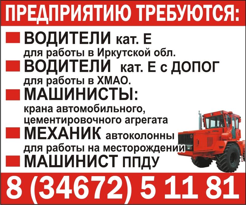 однофазный работа водитель красноярск от прямых маслосъёных колпачков(без снятие